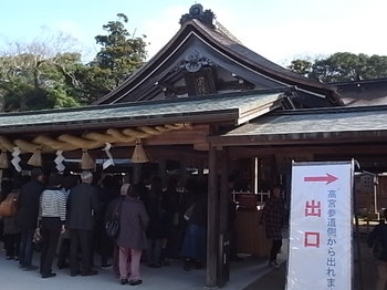 20170107_01_munakata_taisha.JPG