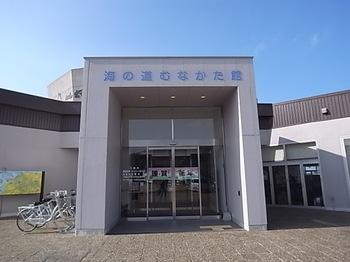 20170107_02_munakata_museum.JPG