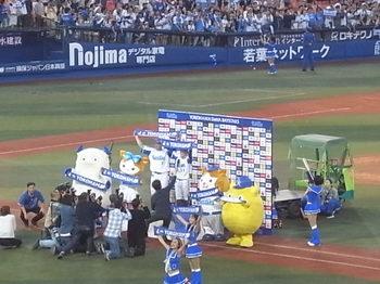 20170507_yokohama_stadium_2.JPG