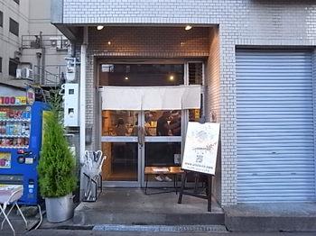 20170512_jinrui_minamenrui_2.JPG