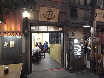20180624_yuji_ramen_3.JPG