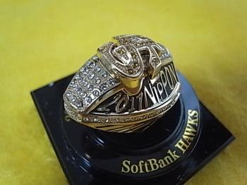 20180808_championship_ring_1.JPG