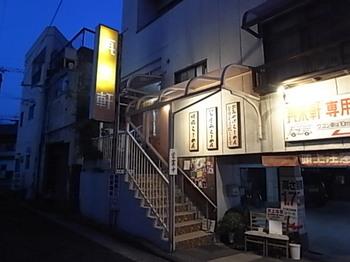 20190506_sairaiken_2.JPG