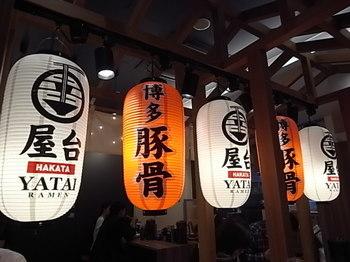 20190526_ikkousha_3.JPG