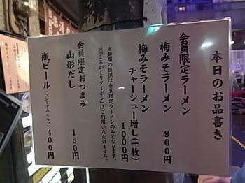 20190609_ryushanhai_4.JPG